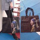 《花花創意会社》EMOOK附錄名畫尼龍黑色購物袋【H6405】