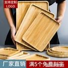 竹制托盤長方形竹托盤家用放茶杯木質餐廳盤木制茶盤水杯果盤日式