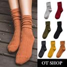 OT SHOP [現貨] 長襪 襪子 中筒襪 純色 基本款 麻花紋寬束口堆堆襪 文青復古 穿搭配件 M1004