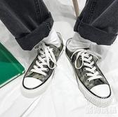 帆布鞋   夏季新款男士百搭鞋子韓版潮流帆布鞋休閒低幫鞋  『優尚良品』