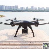 空拍機無人機  智慧懸停跟拍4K無人機 高清專業遙控飛機超大長續航飛行器 MKS薇薇