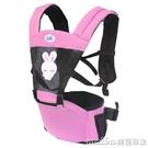 嬰兒背帶腰凳法祿達寶寶四季透氣多功能坐凳雙肩抱可拆式小孩抱凳 美芭