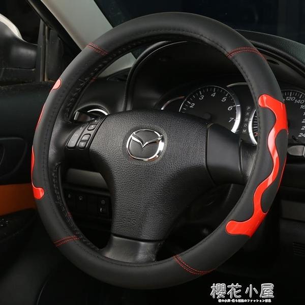 馬自達昂科塞拉CX-4 阿特茲CX-5 馬六睿翼汽車皮質四季方向盤『櫻花小屋』
