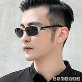 男士偏光墨鏡司機開車專用駕駛眼睛防紫外線潮流太陽鏡眼鏡新款潮 居家物语