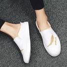 夏季透氣韓版潮流百搭板鞋男士休閒無后跟小白帆布鞋懶人半拖鞋子 3C優購