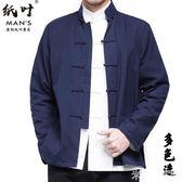 唐裝 中國風男青年上衣漢服純棉男裝中式外套居士服中老年長袖春秋  米蘭shoe