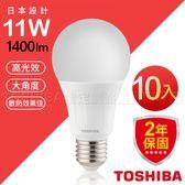 TOSHIBA 東芝 LED 燈泡 第二代 高效球泡燈 11W 廣角型 日本設計 白光 10入