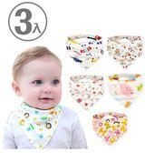 新生兒口水巾 (三入) 雙層純棉口水巾 三角巾 嬰兒圍兜 RA11671 好娃娃