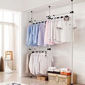 ✭慢思行✭【W20】落地式組合掛衣架(三層) 韓式 單杆 晾曬 衣帽 衣櫃 家具 頂天立地 簡易