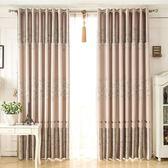 窗簾成品高遮光窗簾布簡約現代遮陽臺落地窗客廳平面窗臥室飄窗紗