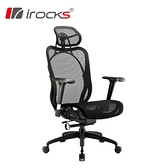 i-Rocks 艾芮克 T05 Plus 人體工學辦公椅 菁英黑