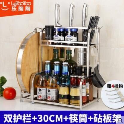 不鏽鋼廚房置物架收納架2層儲物架壁挂廚具用品調味品廚房調料架2(主圖款)