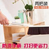 刷子掃床刷除塵軟毛家用神器床上清潔長柄毛刷笤帚臥室防靜電  百搭潮品