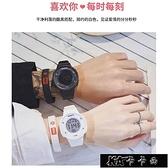 情侶手錶情侶款一對男女中學生ins原宿風防水運動電子表【全館免運】