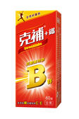 【克補】B群+鐵(60錠) 蔡淑臻真心推薦
