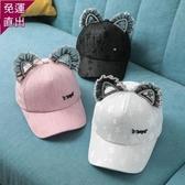 遮陽帽 春季兒童帽子正韓小女孩遮陽帽女童鴨舌帽太陽帽蕾絲棒球帽寶寶帽
