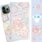 【雙子星】iPhone 11 Pro (5.8吋) 甜心系列彩繪可站立皮套(花圈款)