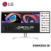 LG 34WK95U-W 5K2K  21:9 UltraWide DCI-P3 98% Nano IPS 液晶顯示器