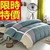 雙人床包組含枕頭套+棉被套+床罩-時尚休閒全棉四件套寢具組23色65i23[時尚巴黎]