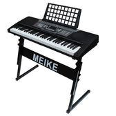 美科原廠琴架Z型加粗加厚琴架鍵盤架電子琴架子鋼琴架升降琴架