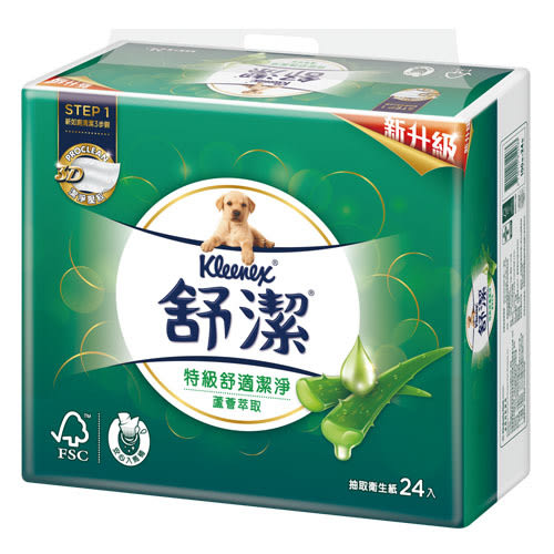 舒潔蘆薈特級舒適抽取式衛生紙100抽*24包【愛買】