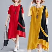 大碼洋裝 洋氣時髦胖妹妹寬鬆大碼中長裙文藝減齡撞色拼接不規則連身裙女 生活主義