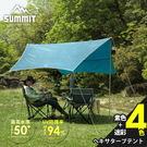 露營 天棚 SUMMIT 戶外系列天幕抗UV帳篷/遮陽罩- 綠色 / MODERN DECO