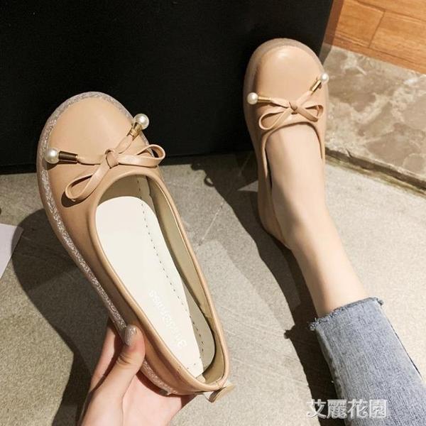 豆豆鞋女春秋百搭韓版女鞋2019新款秋鞋單鞋懶人一腳蹬軟底護士鞋『艾麗花園』