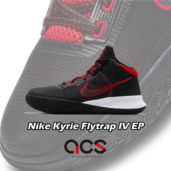 【六折特賣】Nike 籃球鞋 Kyrie Flytrap IV EP 4 黑 紅 高筒 男鞋 厄文 【ACS】 CT1973-004