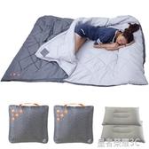 機洗雙人睡袋冬季室內棉賓館旅游情侶三人戶外成人雙人睡袋YTL「榮耀尊享」