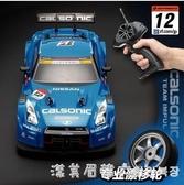 跑車GTR模型賽車高速四驅漂移成人越野車玩具RC遙控車專業汽車 NMS漾美眉韓衣