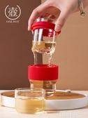 快客杯 玻璃旅行茶具套裝便攜式包一壺二杯功夫辦公室單人泡茶壺快客杯 韓菲兒