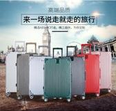行李箱女20寸拉桿箱旅行箱直角