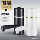 桶裝水純凈水電動抽水器家用迷你飲水機手壓泵壓水器上水器辦公室 QG5389『優童屋』