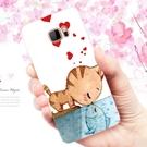 [U Ultra 軟殼] HTC uultra U-1u u1u 手機殼 保護套 外殼 貓戀魚