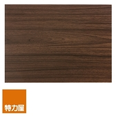 特力屋萊特書櫃 層板配件 深木紋色 36x26cm