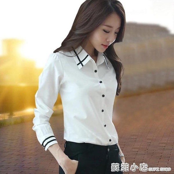 白襯衫女長袖職業2020年秋冬新款百搭氣質雪紡工作服洋氣加絨襯衣 蘇菲小店