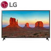 LG 43UK6320PWE IPS 廣角4K TV 智慧連網液晶電視 全機二年保固 43UK6320