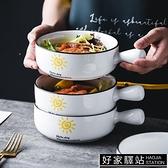 陶瓷泡面碗家用北歐創意手柄烘焙早餐碗焗飯碗單個湯碗水果沙拉碗