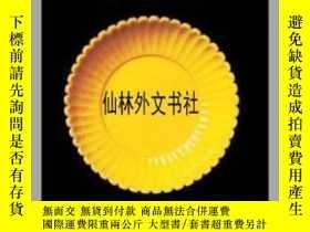 二手書博民逛書店【罕見】20024年《中國料器》 pure brightness