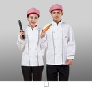 晶輝專業團體制服*CH033*酒店廚師服長袖蛋糕店烘焙廚房食堂工作服白色雙排扣