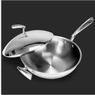 五層304不銹鋼炒鍋不粘鍋無油煙無塗層鍋平底電磁爐燃氣通用32cm