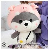 暖手寶 電熱水袋充電式新款暖寶寶暖水袋毛絨可愛冬季卡通暖手寶女電暖寶 美物