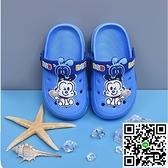 兒童涼鞋寶寶洞洞小童防滑男童女童可愛卡通【風之海】