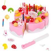 兒童切水果玩具過家家廚房組合套裝女孩寶寶蔬菜蛋糕切切樂