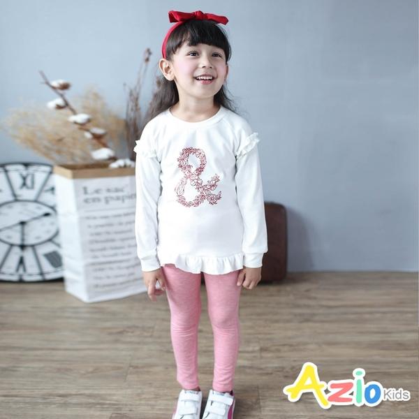 Azio女童 內搭褲 素色鬆緊磨毛保暖內搭褲(共4款) Azio Kids 美國派 童裝