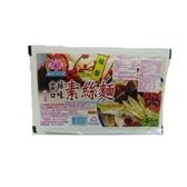 福慧 素絲麵(當歸口味) 300g【愛買】