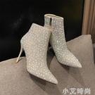 水鑚短靴女尖頭2020年新款亮片水晶加絨靴子秋冬季高跟鞋細跟婚鞋 小艾新品