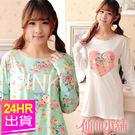 長袖睡衣 綠+粉桔 粉嫩玫瑰 日系甜美居家休閒兩件式睡衣睡褲 兩套組 仙仙小舖