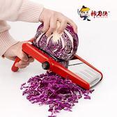 可調節切片厚度多功能切菜器家用不銹鋼刨土豆絲土豆片一件免運